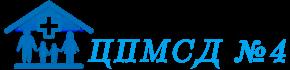 Центр первинної медико-санітарної допомоги №4 м.Вінниці (Вінниця ЦПМСД 4)